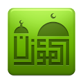 Al-Moazin Lite (Prayer Times) APK for Bluestacks