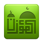 Al-Moazin Lite (Prayer Times) icon