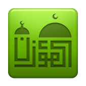 APK App Al-Moazin Lite (Prayer Times) for BB, BlackBerry