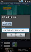 Screenshot of Ringtone Maker
