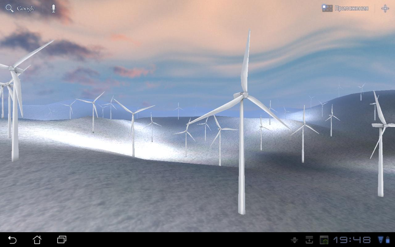 Wind Turbines 3D - screenshot