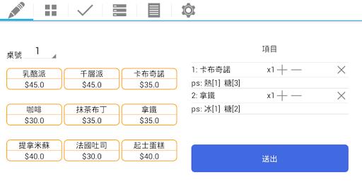 屬於台灣人的手機娛樂下載中心- friDayAPP助手| 硬是要學