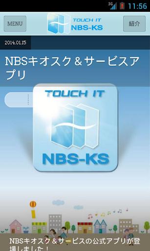 NBSKS