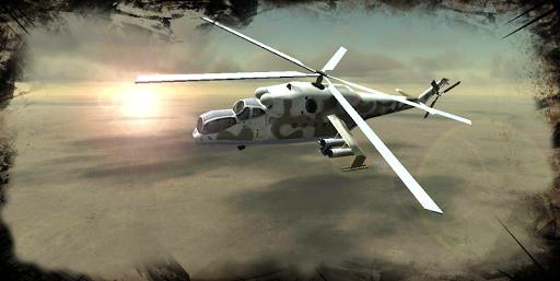 攻撃 ヘリコプター: チョッパー