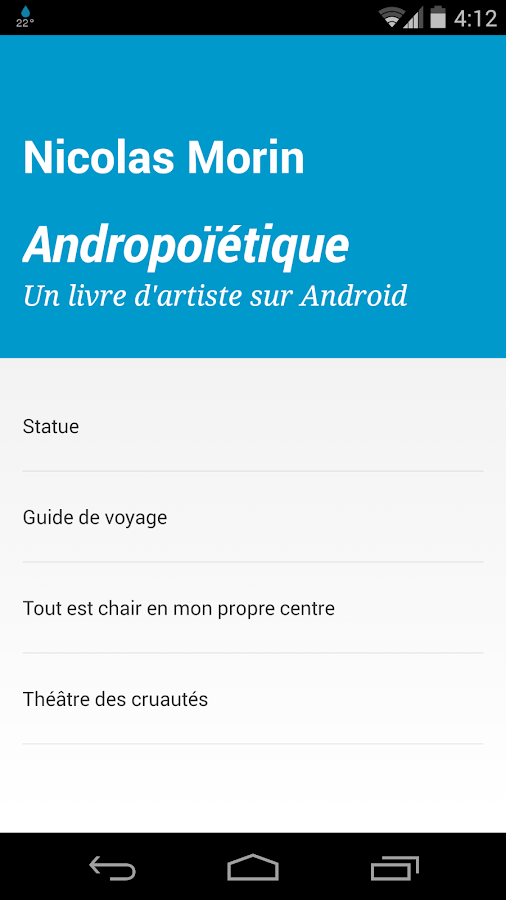 Andropoïétique- screenshot