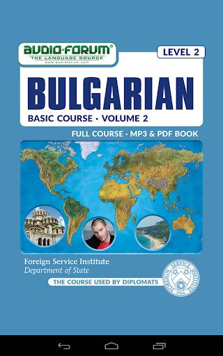 FSI Bulgarian 2 Audio-Forum