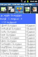 Screenshot of Horoscope Tamil