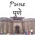 Pune India News logo