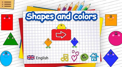 形狀和顏色為孩子們