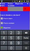 Screenshot of Help Balance %