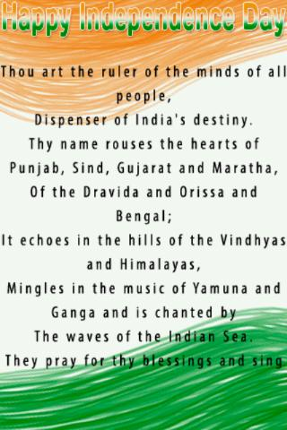 essay national flag india english The national flag of india is a horizontal rectangular tricolour of deep saffron, white and india green with the ashoka chakra, a 24-spoke wheel, in blue at its centre.