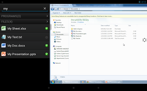 VMware Horizon View Client - screenshot thumbnail