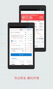 商業用app - 首頁 - 電腦王阿達的3C胡言亂語