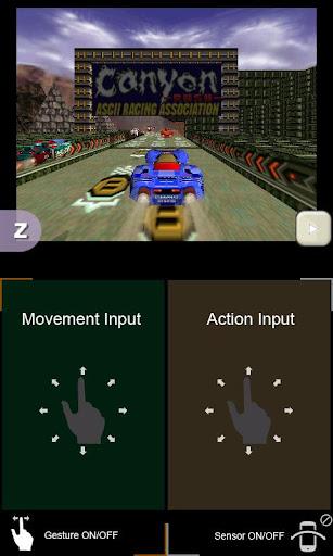 ClassicBoy (Emulator) 2.0.3 Screenshots 3