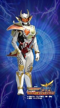 「劇場版 仮面ライダー鎧武」 電池残量型ライブ壁紙のおすすめ画像2
