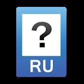 Экзамен ПДД 2015 ABCD Россия