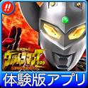 [体験版]ぱちんこウルトラマンタロウ実機アプリ icon