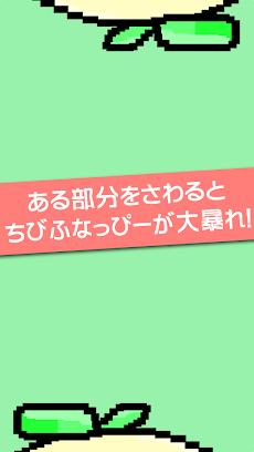 ふなっぴー音楽隊 for ふなっし一ファンアプリのおすすめ画像3
