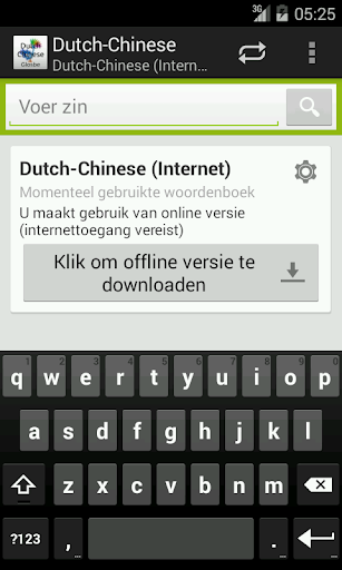 Dutch-Chinese Dictionary