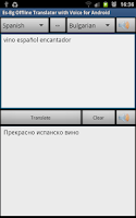 Screenshot of Es-Bg Offline Translator