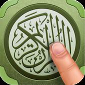 Quran SmartPen