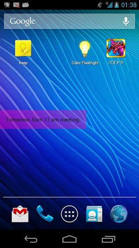 Simple Sticky Note 1.5 Windows u7528 4