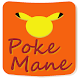 PokeMane(ポケモン管理ツール)[XY ORAS対応]