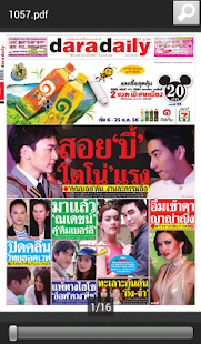 Daradaily Mag- screenshot thumbnail
