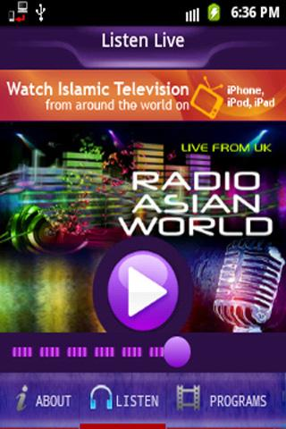 Radio Asian World- screenshot