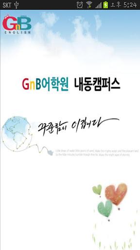 GnB어학원 내동캠퍼스
