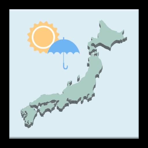 降水ナウキャストアイコン表示ウィジェット 天氣 App LOGO-APP試玩