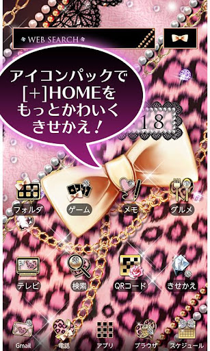 +HOMEu30a2u30a4u30b3u30f3u30d1u30c3u30af Leopard 1.0.1 Windows u7528 3