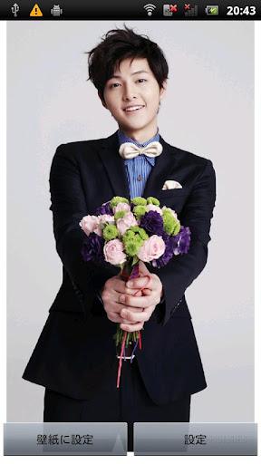 Song JoongKi Live Wallpaper screenshot