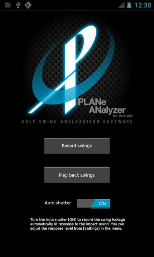 PLANe ANalyzer Trial 1.00.010 Windows u7528 1