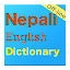 Nepali Dictionary - Offline 3.8 APK for Android