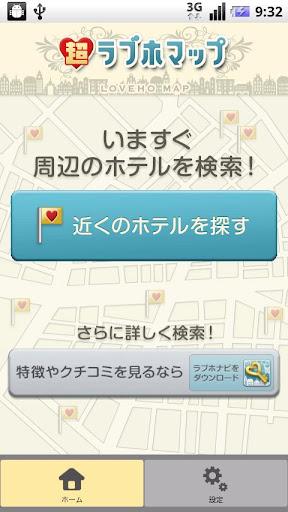 cho-loveho map 1.0 Windows u7528 1