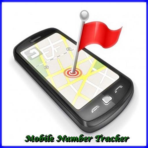 手機號碼追蹤器