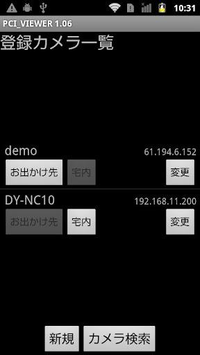 PCI VIEWER 1.13 Windows u7528 1