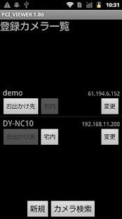 PCI VIEWER- screenshot thumbnail