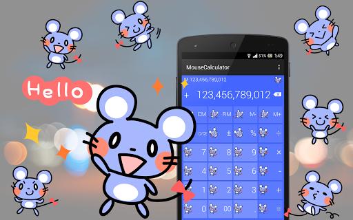 かわいいネズミの電卓-シンプルな無料の計算機アプリ-