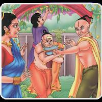 Hindi Stories 2 (Pocket Book) 1.3