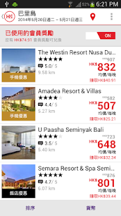 HotelClub: Kortingen tot 70% - screenshot thumbnail