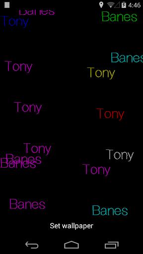 我的名字動態壁紙