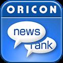 オリコン芸能ニュース logo