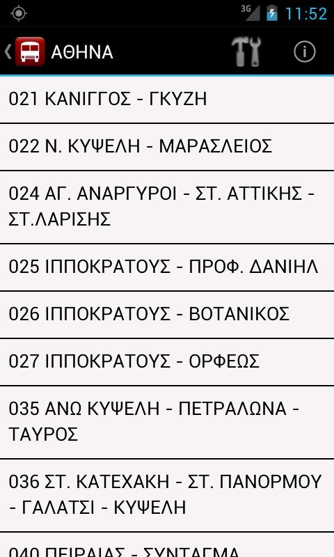 Athens Transportation- screenshot
