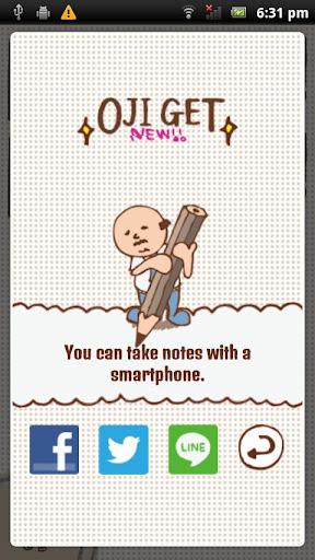 玩個人化App|可愛大叔省電應用! Ojisan-Battery 歐吉桑電池免費|APP試玩