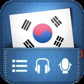 Tiếng Hàn Giao Tiếp - Ngữ Pháp