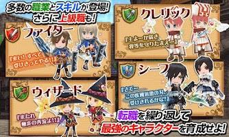 Screenshot of Elemental Knights BLUE JPN