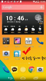 빅스 VIXX 스티커 스마트폰 꾸미기