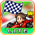 Grand Prix Story Lite APK for Kindle Fire